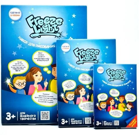 Рисуй Светом! Планшет А4 Freezy Light для семейного творчества