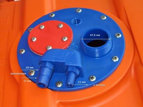 Бак топливный Can-SB 42 л. без указателя уровня топлива, с переходником