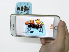 Виртуальные карты дополненной реальности VR