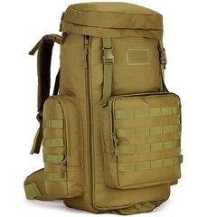 Тактический рюкзак Mr. Martin 5022 Khaki 70L