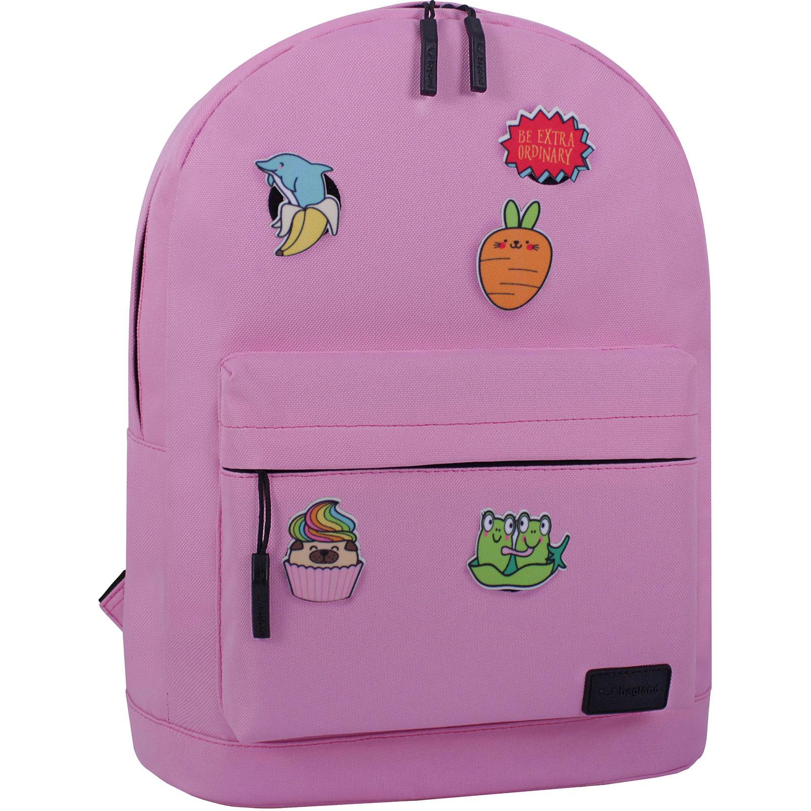 Молодежные рюкзаки Рюкзак Bagland Молодежный W/R 17 л. 140 розовый (00533662 Ш) IMG_3138.JPG