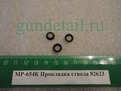 прокладка ствольная МР-654К