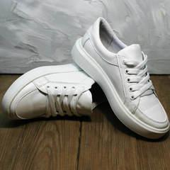 Женские кожаные спортивные туфли кеды модные Maria Sonet 274k All White
