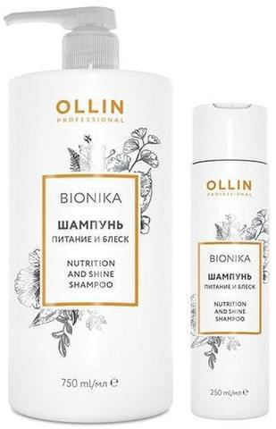 Ollin BioNika Шампунь Питание и блеск волос 250/750 мл