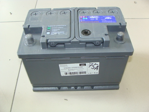 Аккумулятор АКОМ 6СТ-75 VL Reactor