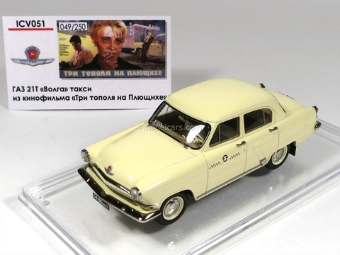 GAZ-21T Volga Taxi movie Three Poplars at Plyushchikha Limited Edition of 250 1:43 ICV051