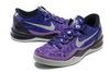 Nike Kobe 8 System 'Playoff'