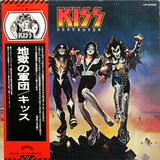Kiss / Destroyer (LP)