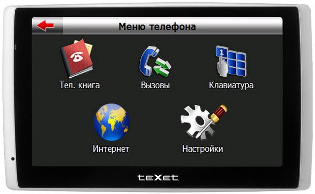 Автомобильный навигатор TEXET TN-722 (NAVITEL\CITYGUIDE)