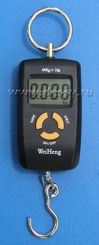 Безмен WeiHeng 45 кг. Х 10 гр.