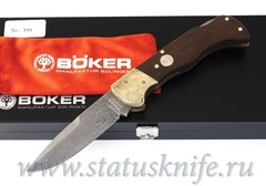Нож Bоker Mokume Damast