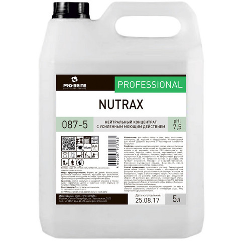 Профессиональная химия Pro-Brite Nutrax 5л (087-5), моющее ср-во