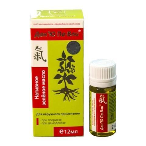 Масло зеленое ДанЮ Па-Вли для наружного применения, 12 мл. (Сашера Мед)