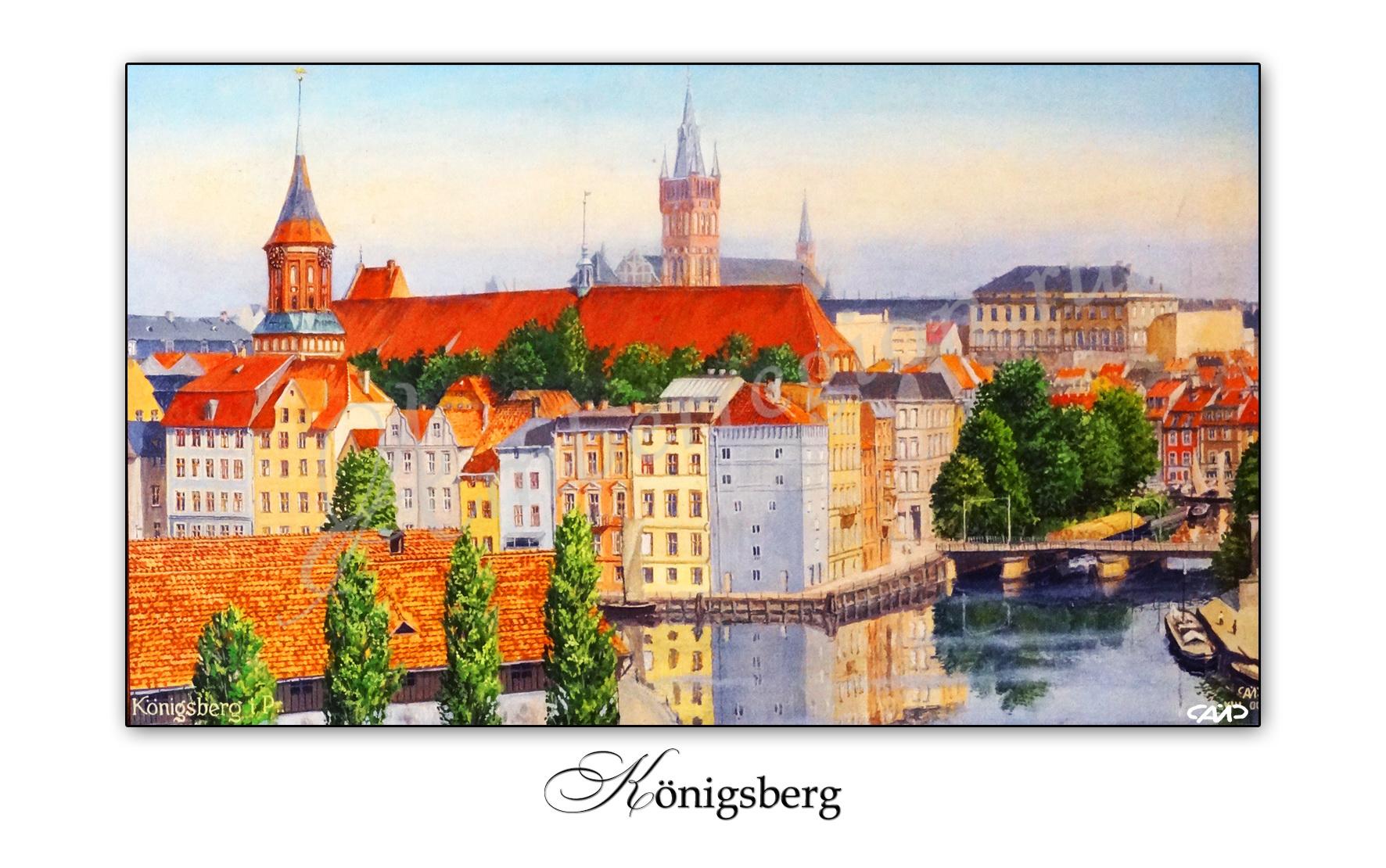 Открытка Кёнигсберг 11