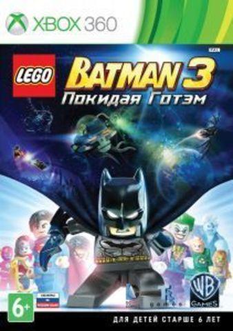 Xbox 360 LEGO Batman 3. Покидая Готэм (русские субтитры)