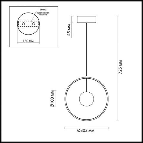 Светильник подвесной светодиодный 4031/21LA серии LOND