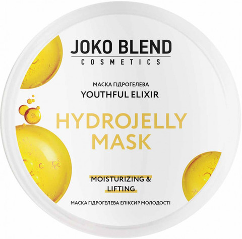 Маска гидрогелевая Youthful Elixir Joko Blend