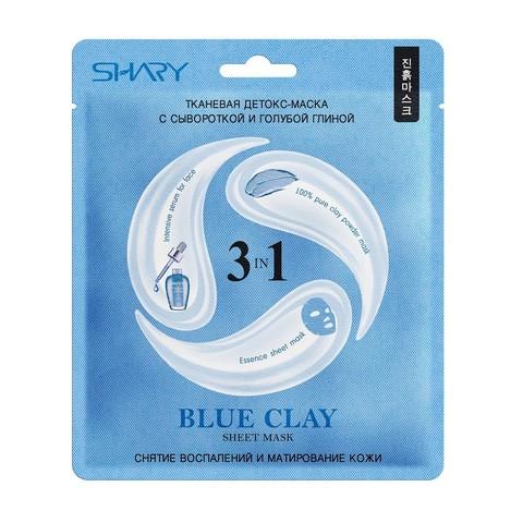 Shary Clay 3-in-1 Тканевая детокс-маска для лица 3-в-1 с сывороткой и голубой глиной 25г