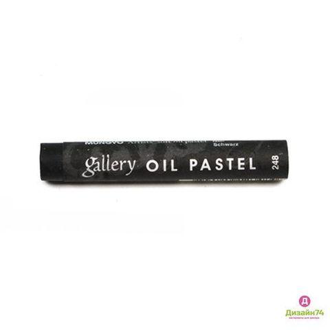 Пастель масляная Mungyo, профессиональная, цвет № 248 Чёрный
