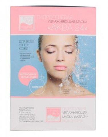 Гидрогелевая увлажняющая маска для всех типов кожи «Аква 24» Beauty Style
