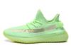 adidas Yeezy Boost 350 V2 'Glow'