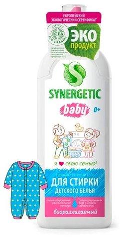 Гель для стирки Synergetic для детского белья