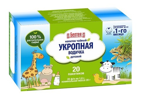 БЕЛТЕЯ  Напиток чайный 20пак Детский укропная водичка против газообразования и вздутия