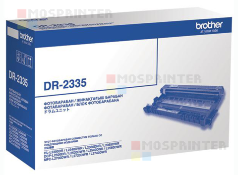 Brother DR-2335