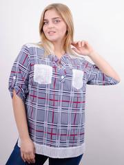Мирей. Модная рубашка плюс сайз. Синий.