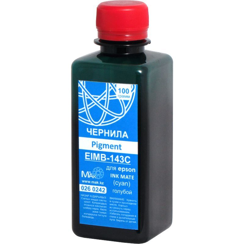 Epson INK MATE© EIMB-143P C, 100г, голубой (cyan) Pigment пигмент