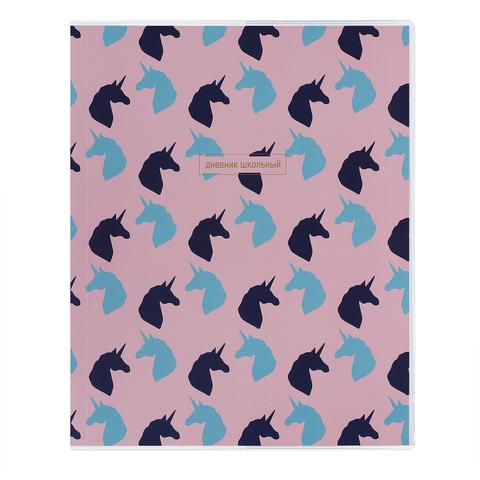 Дневник Uni школьный в обложке