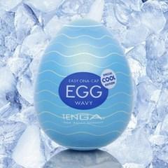 Мастурбатор Tenga Cool Egg