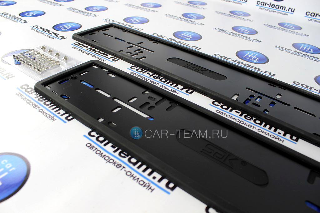 Рамки для номера силиконовые с болтиками, черные (2шт)