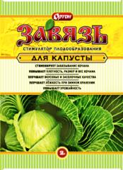"""""""Завязь для капусты"""" (2 гр.)"""