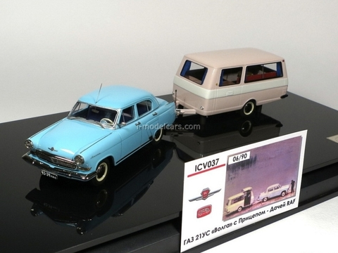 GAZ-21US Volga with trailer-home RAF Limited Edition of 90 1:43 ICV037