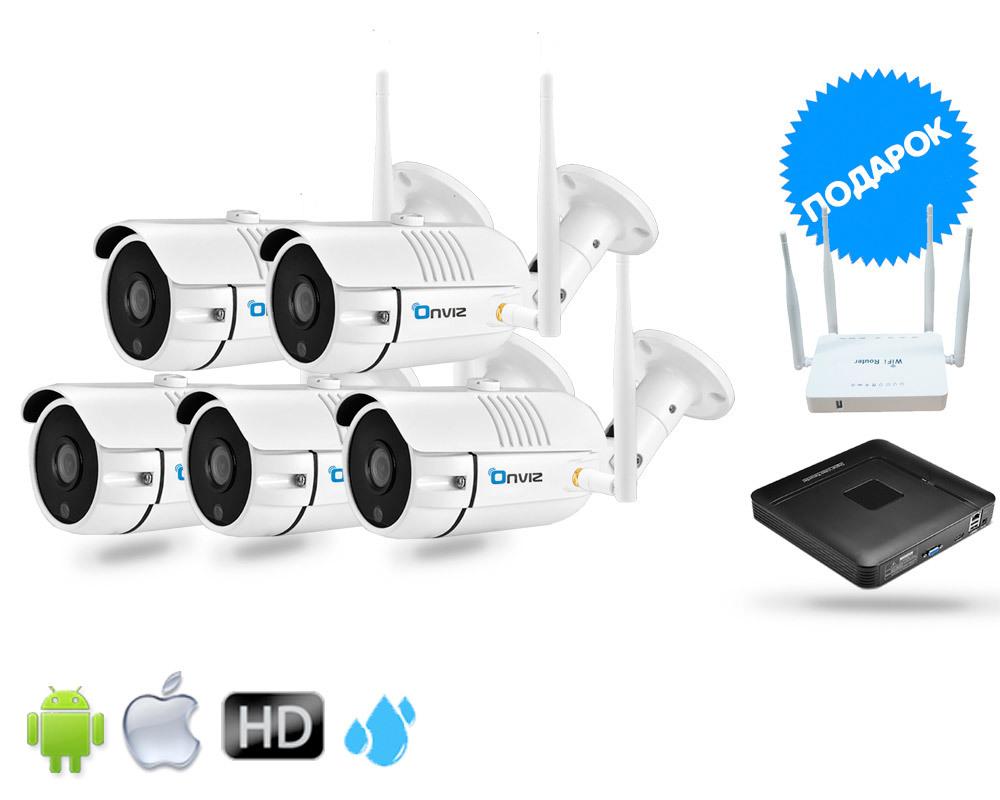 Комплекты видеонаблюдения (IP Wi-Fi камеры 2020 года) Комплект из 5-ти Уличных Wi-Fi  камер глав5.jpg
