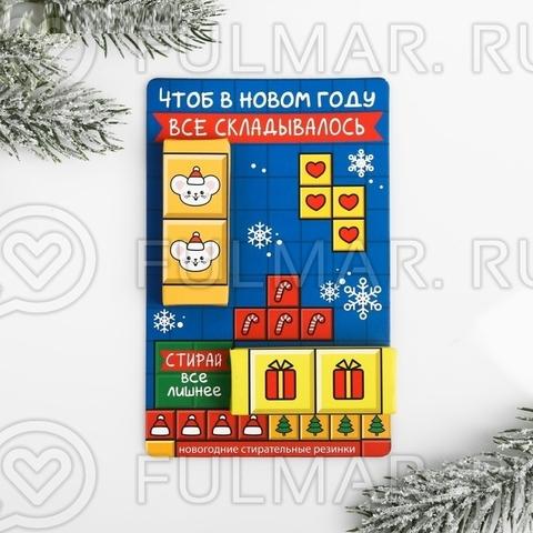 2 шт. стирательные резинки новогодние в праздничной упаковке