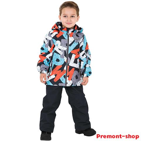 Комплект Premont Краски Сент-Джонс для мальчиков