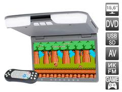 Автомобильный потолочный монитор AVIS Electronics AVS1520T (серый)