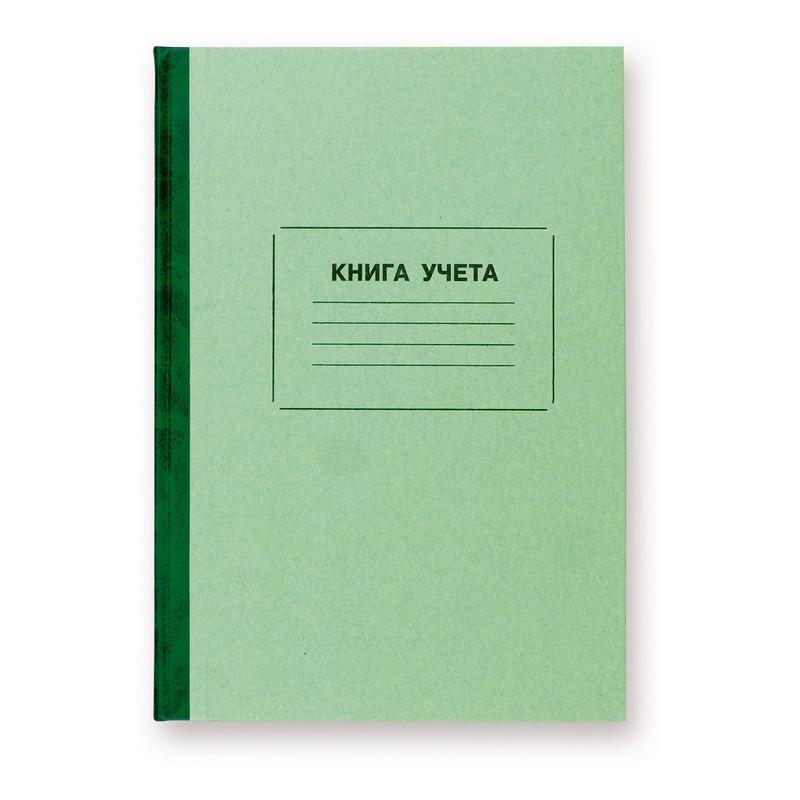 Книга учета амбарная газетная бумага А4 96 листов в линейку на сшивке (обложка - плотный картон)