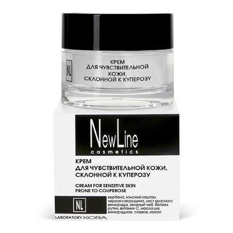*Крем для чувствительной кожи склонной к куперозу (NewLine/50мл/23066)