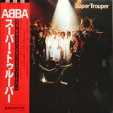 ABBA / Super Trouper (LP)