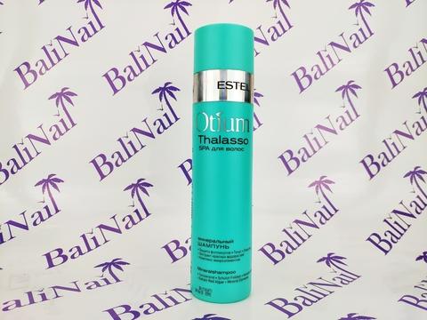 Минеральный шампунь для волос OTIUM THALASSO, 250 мл