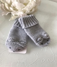 Носки детские бесшовные Ёжик (серый) - 8 см.
