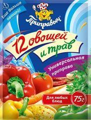 """Приправа """"Приправыч"""" универсальная 12 овощей и трав 75г"""