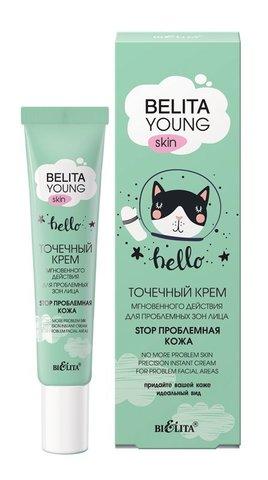 Belita Young Skin Крем точечный мгновенного действия д/проблем.зон лица  20мл