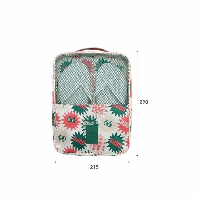 Картинка - Дорожная сумка для хранения обуви Розово-белая со смайликами
