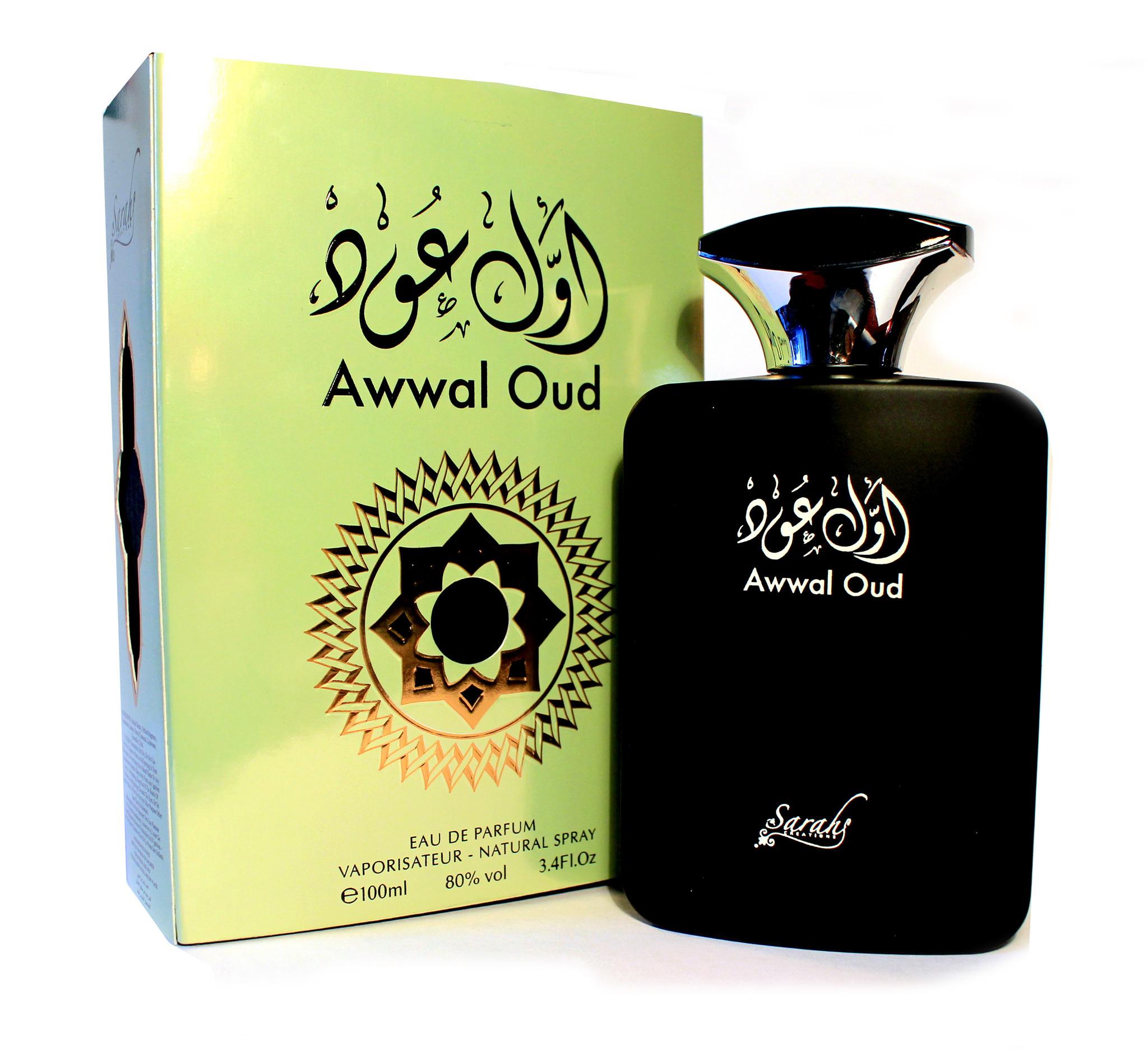 Пробник для Awwal Oud Авваль Уд 1 мл спрей от Май Парфюмс My Perfumes