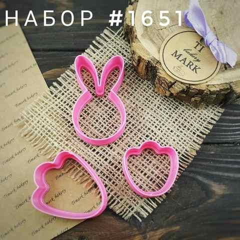 Комплект №1651 - Зайка с лапками