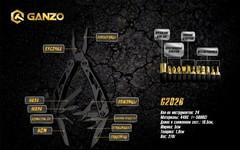 Мультитул Ganzo G202B, 105 мм, 25 функций, нейлоновый чехол